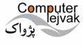 حضور گروه مهندسی نرم افزار پژواک در نمایشگاه صنایع غذایی شیراز
