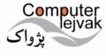 حضور فعال گروه مهندسی نرم افزار پژواک در هفدهمین نمایشگاه بین المللی لوازم خانگی و صوتی و تصویری شیراز